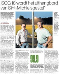 Interview over fusie SCI en RKVV Sint-Michielsgestel naar SCG'18 voor Brabants Dagblad